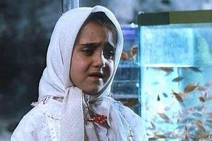 Aida Mohammadkhani THE WHITE BALLOON